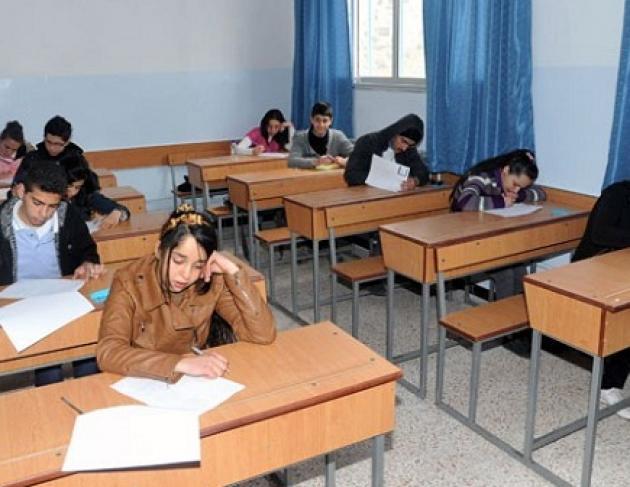 مدرسة سوريا التربية البكالوريا التاسع اعتراضات