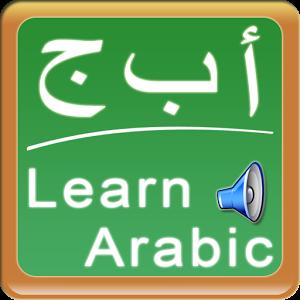 learn arabic